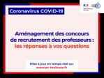 COVID-19 : Aménagement des concours de recrutement des professeurs